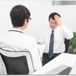 AGAスキンクリニックの評判は口コミ通り!?効果と実際の治療方法をご紹介!